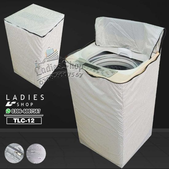 waterproof protected washing machine cover