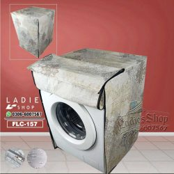 decorative washer and dryer covers