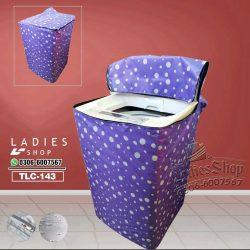 washing machine top protector