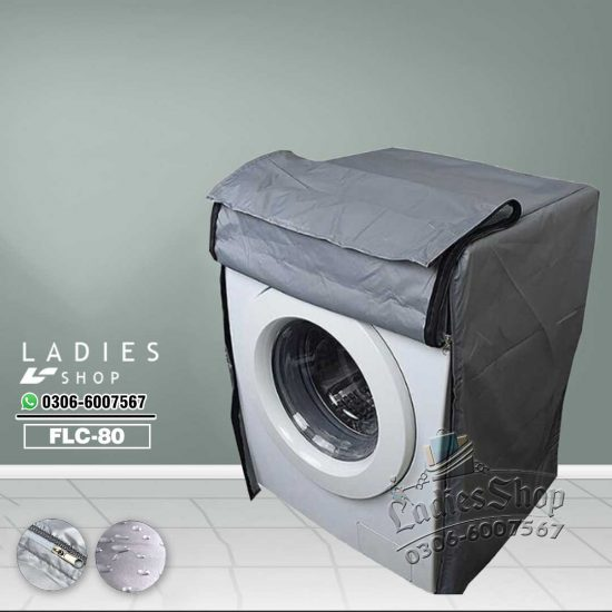 decorative washer and dryer covers | front load washing machine cover