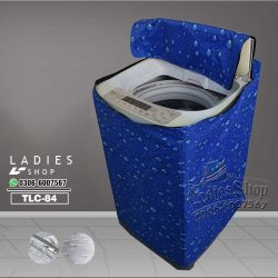 protected washing machine cover