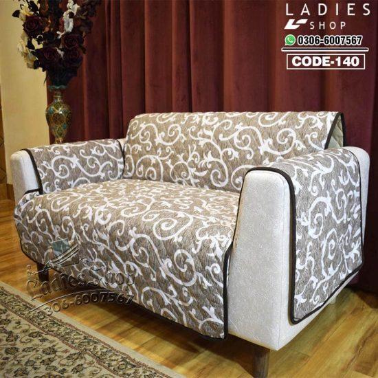 buy online sofa cover in pakistan
