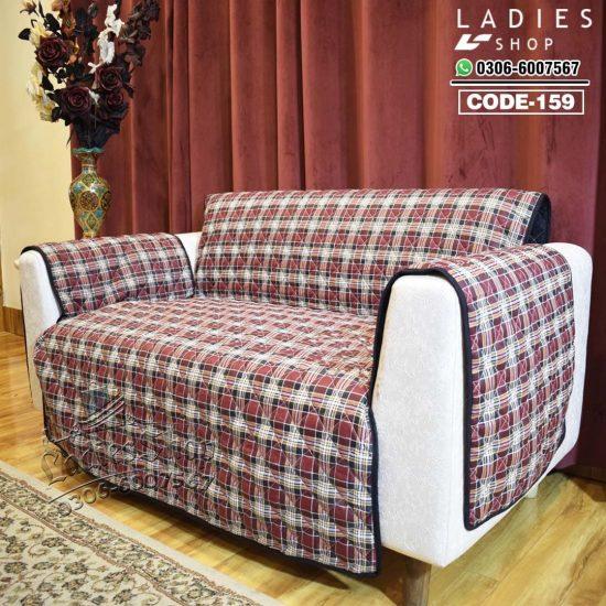 buy best sofa covers in Pakistan