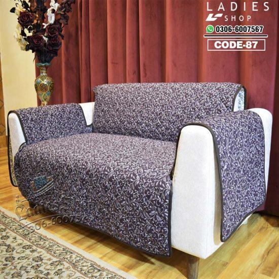 Sofa Cover-87 Reversible Sofa Coat Cover