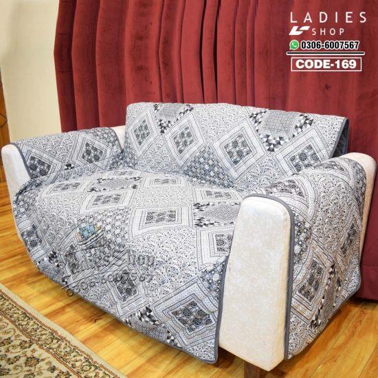 Online Sofa Covers in Pakistan 2021